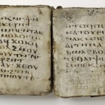 Ancient Coptic Gospel Mary of Lot Discovered and Deciphered